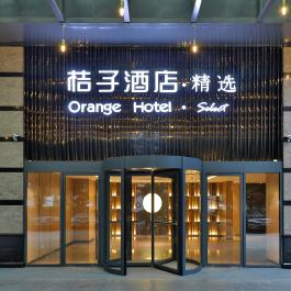桔子精选贵阳大十字酒店360全景图