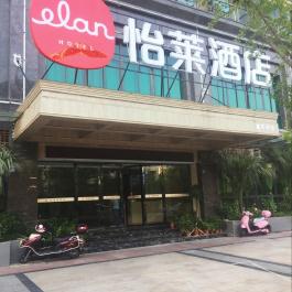 怡莱温州平阳人民路酒店360全景图