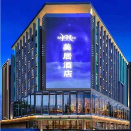 太原经济开发区美居酒店360全景图