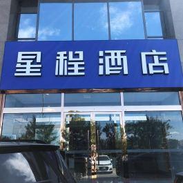 星程北京亦庄经海路酒店360全景图