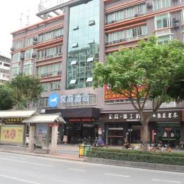 汉庭泉州清源山酒店360全景图