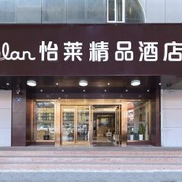 怡莱杭州四季青清江路精品酒店360全景图