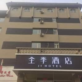 全季北京朝阳路酒店360全景图