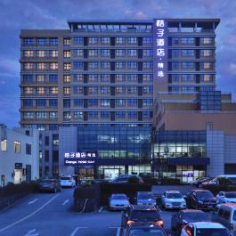 桔子上海国家会展中心九亭酒店360全景图