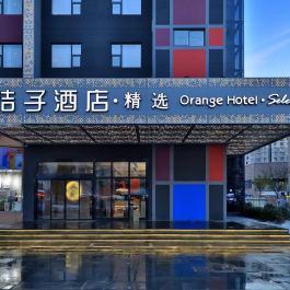 桔子精选无锡梅村五洲国际广场酒店360全景图