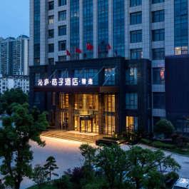 桔子精选南昌庐山南大道酒店360全景图