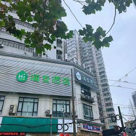 海友上海小南门地铁站酒店360全景图