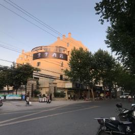 全季上海陆家嘴巨野路酒店360全景图