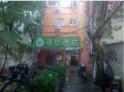 海友上海杨浦大桥平凉路酒店360全景图