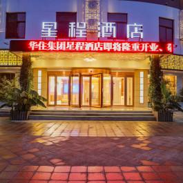 星程禹州颍川路酒店360全景图
