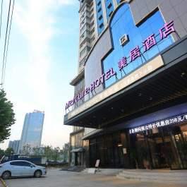 武汉黄鹤楼美居酒店360全景图