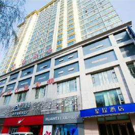 星程西宁胜利路酒店360全景图