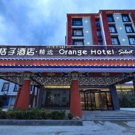 桔子精选香格里拉古城酒店360全景图